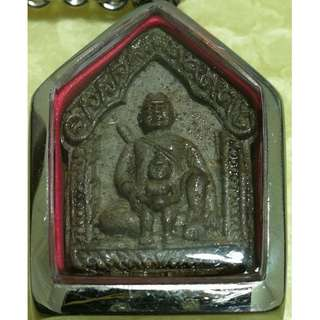 LP Chuen Wat Ta Ee: Rare Extreme Attraction and Charm Amulet (For Sharing Only; Personal Collection)