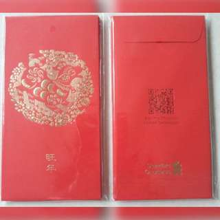 Standard Chartered Red Packet 2018