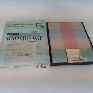 SHISEIDO MAQUILLAGE TRUE EYE SHADOW BL250