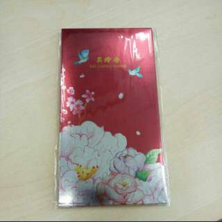 Bee Cheng Hiang 美珍香 Red Packet