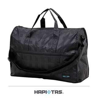 🚚 【Chu Mai】HAPI+TAS日本摺疊旅行袋 摺疊包 旅行收納 多功能收納包 旅遊包(黑色格紋)(小)(免運)
