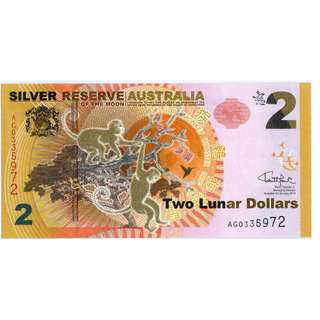 2016年 澳大利亞2元 猴年紀念鈔 AG0335972 全新直版
