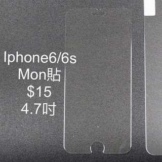 Iphone6/6s mon貼4.7吋,