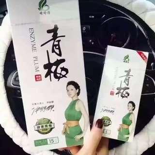 Shi Shi Qing Enzyme Plum