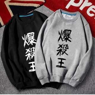 bnha bakugo sweater s-xxl