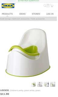 IKEA LOCKIG children potty trainer