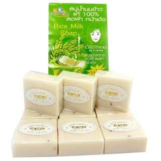 Knfenterprise Milk soap
