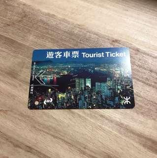 港鐵/地鐵遊客車票Tourist Ticket