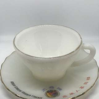 Vintage Kopitiam Cup & Saucer - Korean Ginseng Chicken Essence