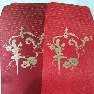 CBRE Red Packets 9 pcs