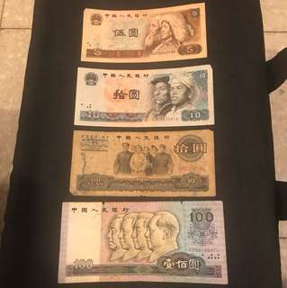 舊人民幣 1990一百 1965 十元 1980 五元及十元 共售$225 包平郵