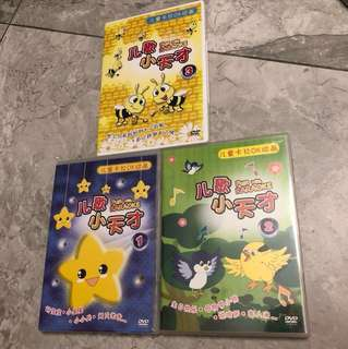 Children karaoke 🎤 songs (3 DVD's for $15)