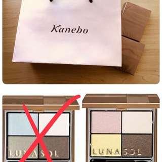 低於半價,未開kanebo