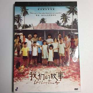 Long Long Time Ago Movie DVD