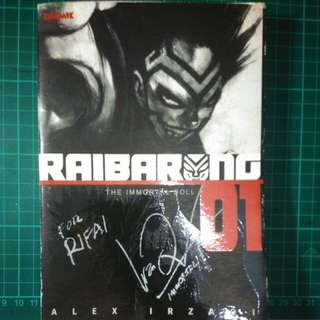 Raibarong 1 by Alex Irzaqi. Signed