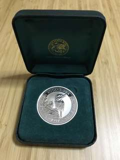 Perth Mint 1997 2oz 0.999 Silver Kookaburra Coin (Rare Collectibles)