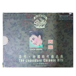 Very Rare Box Set 5 Pathe Cassette Chow Hsuan The Legendary Chinese Hits
