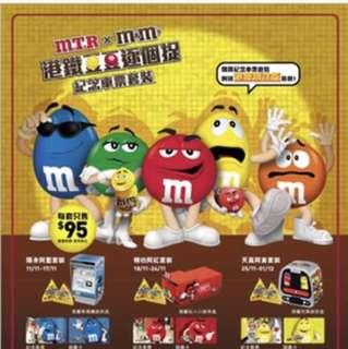 M&M MTR ticket 三套 豆豆逐個捉 紀念車票