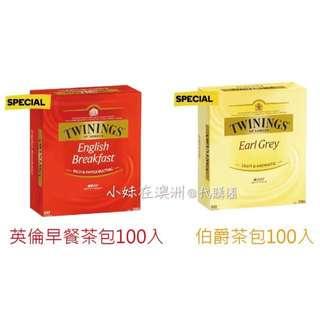 🚚 英國老牌Twinings唐寧茶包