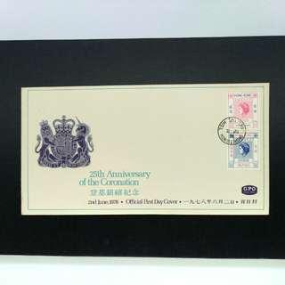 1978年英女皇登基銀禧纪念首日封