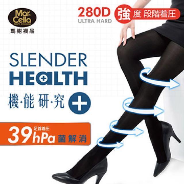 《瑪榭》機能研究+280丹尼強度漸進式著壓抗菌健康機能褲襪(L-LL加長型)