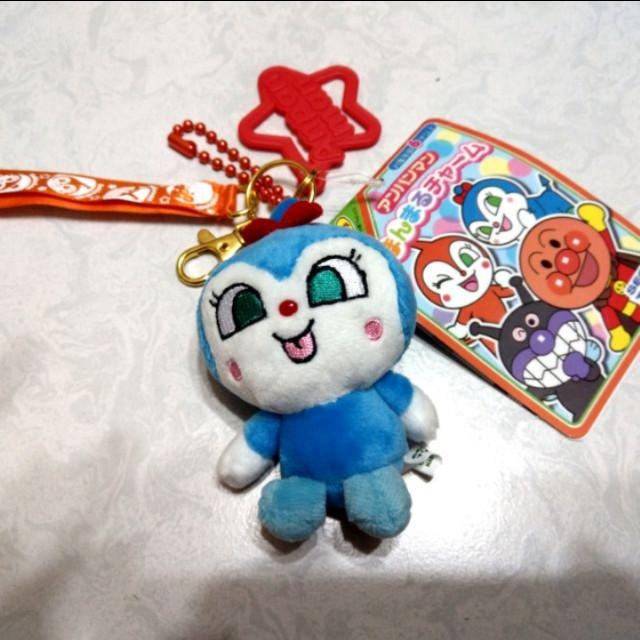 日本知名卡通。麵包超人繽紛吊飾(藍精靈款)
