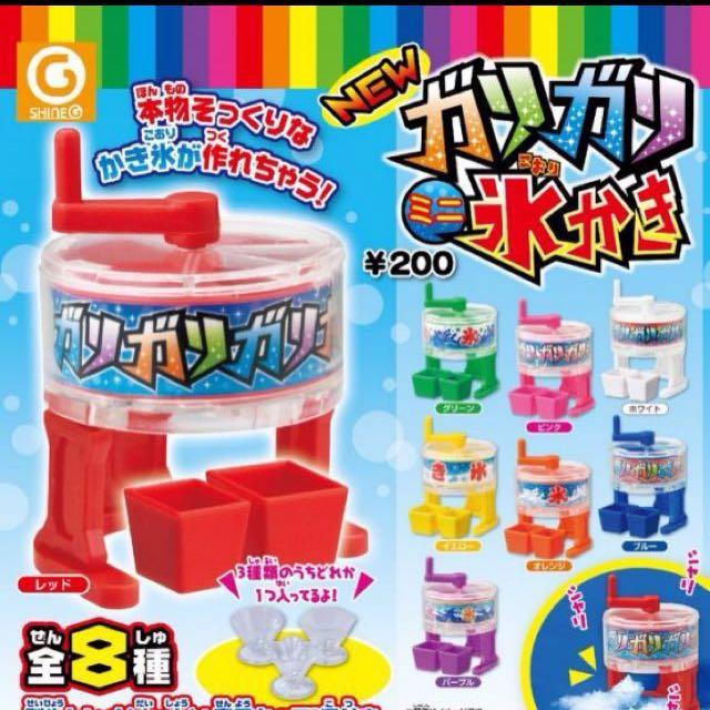 製冰機 扭蛋 可製冰 粉色