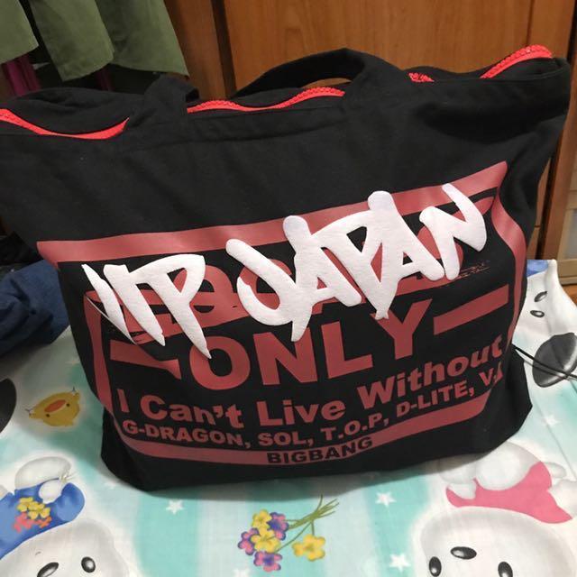Bigbang 側背包