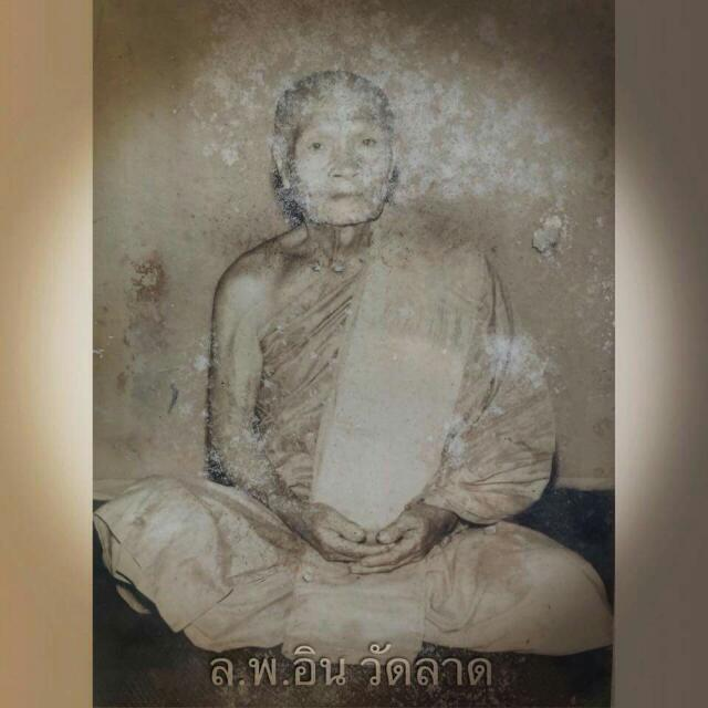 "Biography Lp Inn Wat Lard ""Chantaburi Province"""