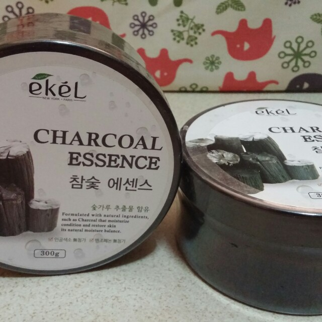 Charcoal soothing gel