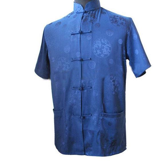 Chinese men costume- blue satin shirt