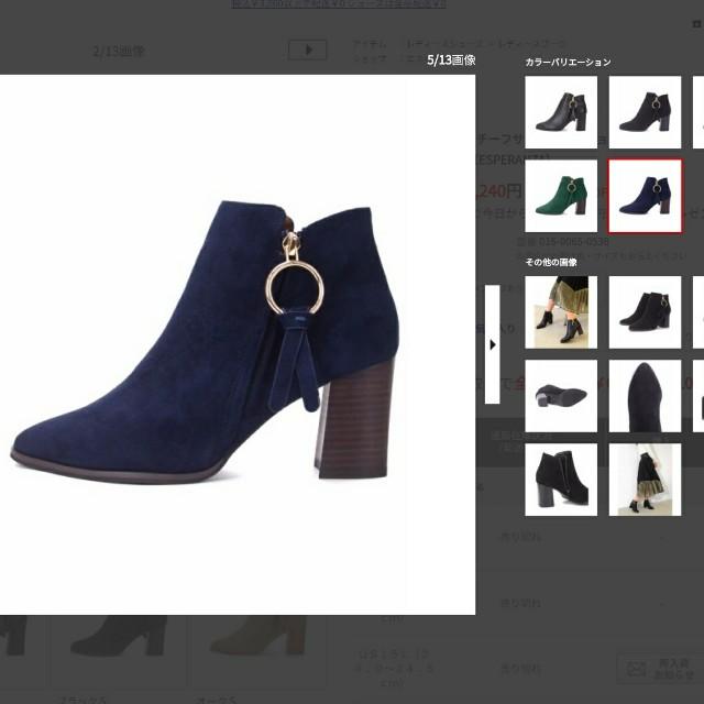 太小割愛😔全新日牌ESPERANZA環扣美腿短靴(斷貨深藍LL)