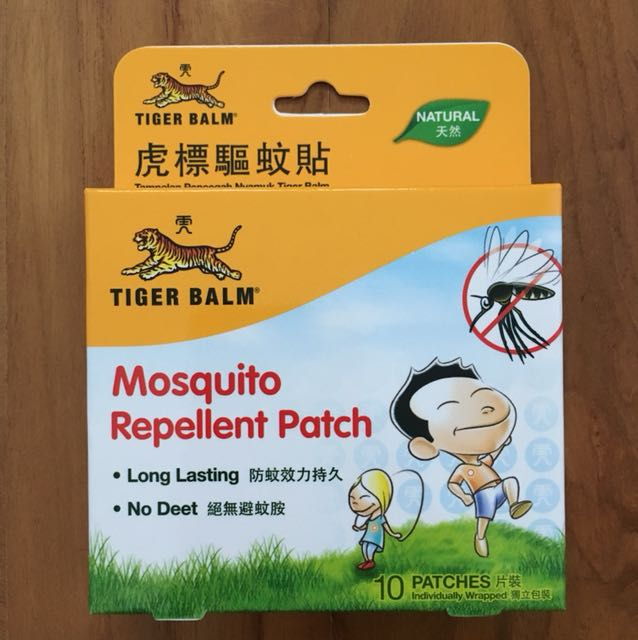 Free Postage Tiger Balm Mosquito Repellent Patch Babies Kids On