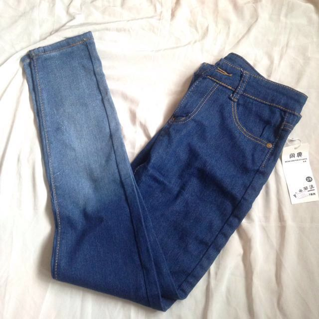 [REDUCED PRICE] Gradient Jeans