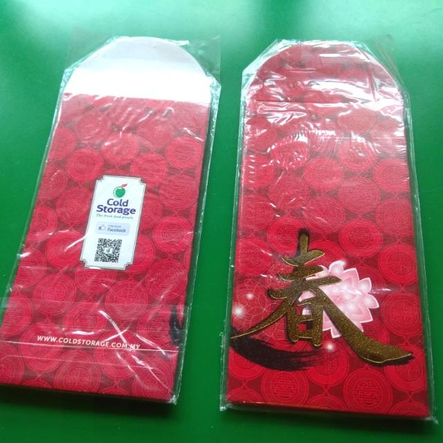 Two sets Angpau money packet