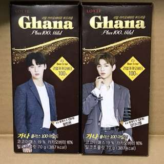 Lotte Ghana Plus.100 Mild chocolate Wanna one 旼炫 丹尼爾