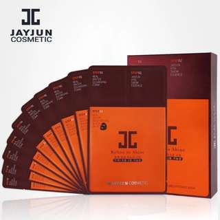 JayJun Real Water Brightening Black Mask 10 sheets per box
