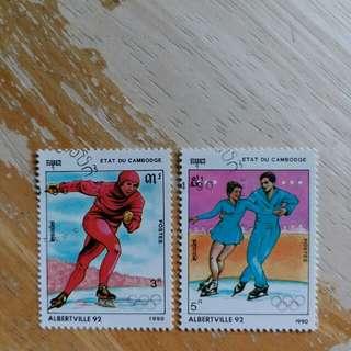 柬蒲塞郵票1992年冬季奥運動会已銷郵票2枚