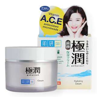 BN Hada Labo A.C.E Boosting Capsule Hydrating Cream