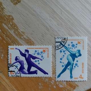 前蘇聯郵票1980年冬季奥運動会已銷郵票2枚