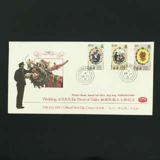 1981年威爾斯新王大婚纪念香港首日封