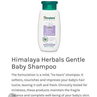 😄GENTLE FOR BABIES 😄Himalaya Herbals Gentle Baby Shampoo (40ml)