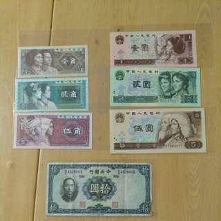 (特價)一套UNC第四版人民幣*對尾號377+民國二十五年孫像