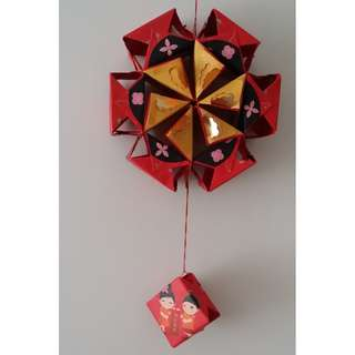 <1&ONLY> Handmade Golden Paws Wheel Of Fortune Chinese New Year Lantern 2018 I CNY Decor