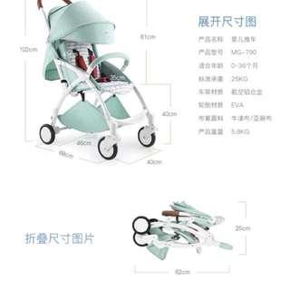 MIGE Baby Stroller