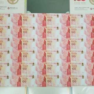 中國銀行香港100周年30連張紀念鈔
