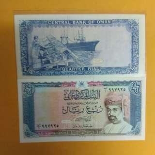 Oman 1/4 Rial