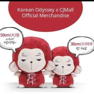 LF URGENTLY KOREAN ODYSSEY MONKEY SOFT TOY