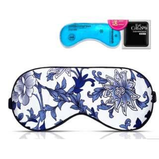 Sleeping Cooling Soothing Silk Eye Mask for Tired Eyes (with Cold and Compress Technology)