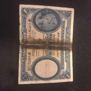 1935 兵頭 中間斷裂 $50 包郵